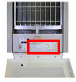 Location of the Honeywell F52 Model Number